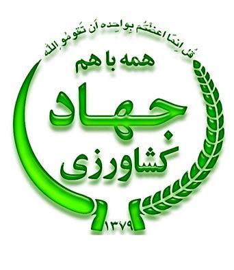 احیاء و لایروبی قنوات استان بوشهر