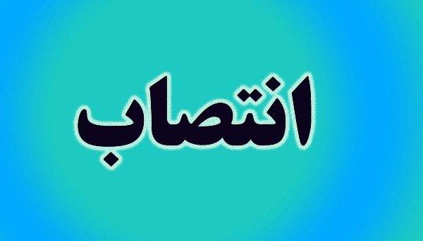 انتصاب معاون توسعه مدیریت و منابع سازمان جهاد کشاورزی استان بوشهر