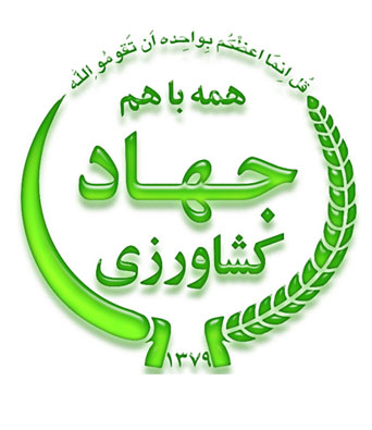 برگزاری کارگاه آموزشی ترویجی رعایت اصول به زراعی به نژادی تولید گندم در استان بوشهر