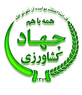 باغات مرکبات استان بوشهر مجهز به سایبان می شوند
