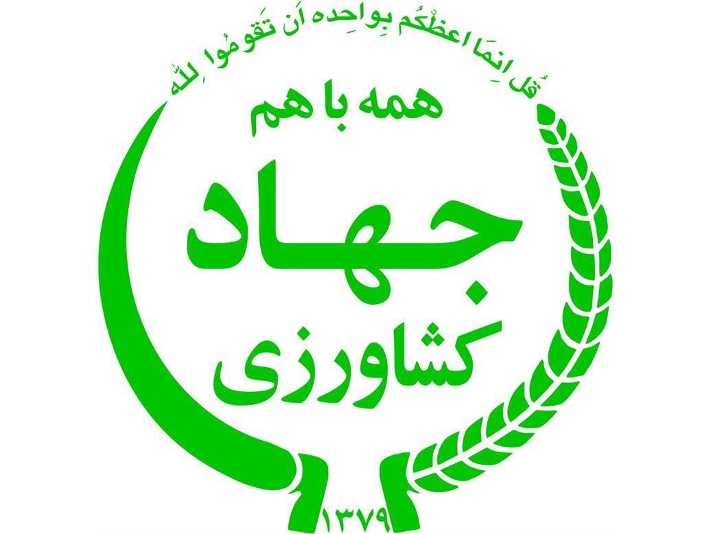 کشاورزی استان بوشهر به دستگاه های ثبت داده های هواشناسی مجهز می شوند